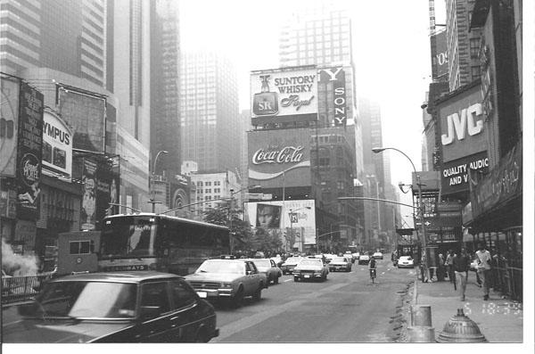 NY1990-1nb